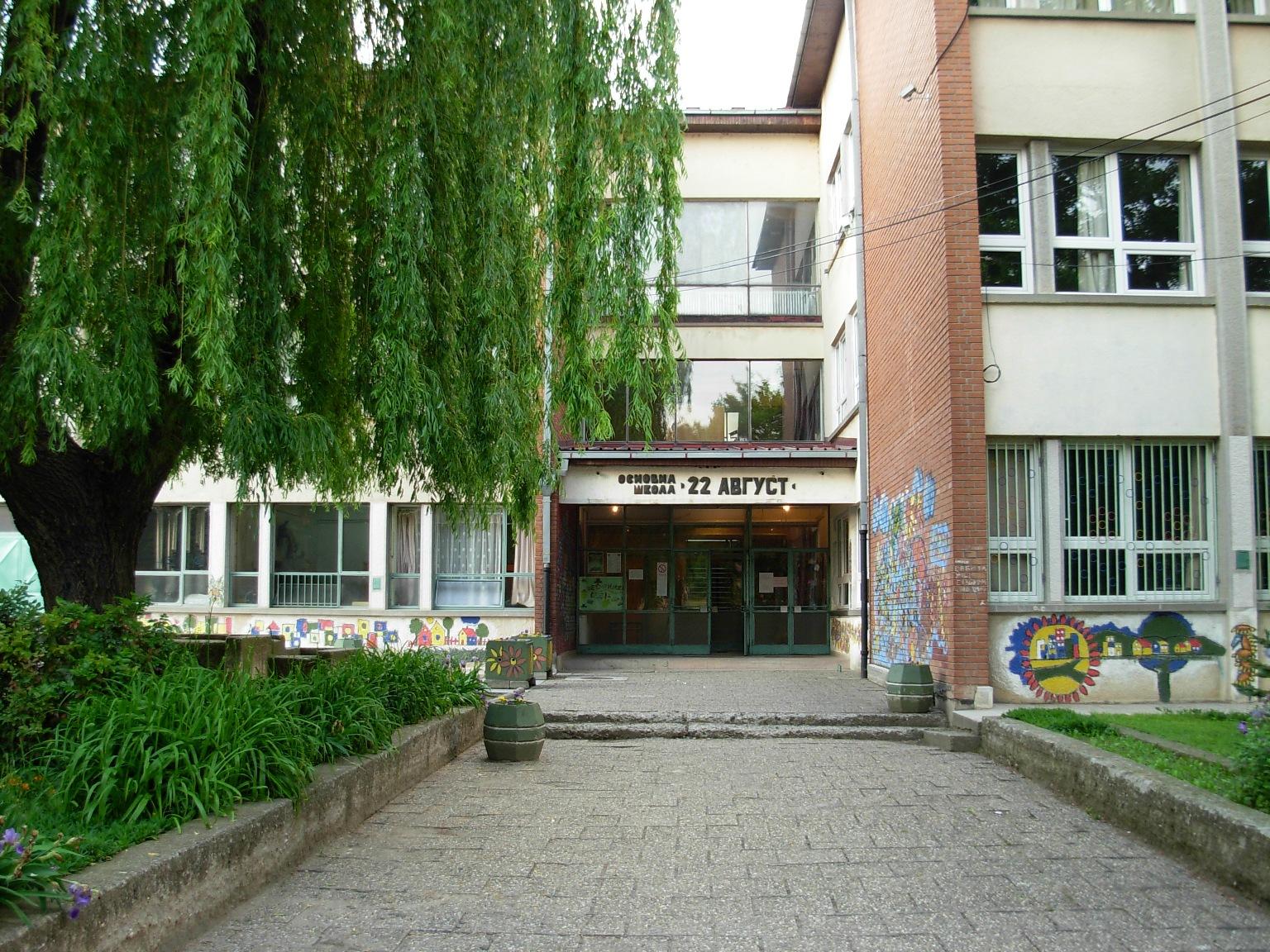osnovna skola 22 avgust bukovac slika skole