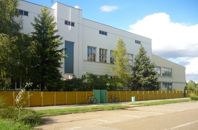 osnovna skola aleksa santic stepanovicevo slika skole
