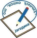 osnovna skola bosko djuricic jagodina logo