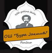 osnovna skola djura jaksic pancevo logo