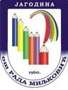 osnovna skola rada miljkovic jagodina logo