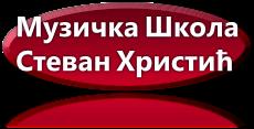 osnovna muyicka skola stevan hristic krusevac logo