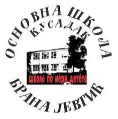 osnovna skola brana jevtic kusadak logo