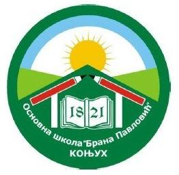 osnovna skola brana pavlovic konjuh logo