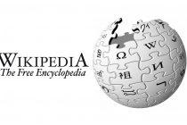 Stiže nova opcija na Vikipediji