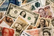 Kako izgleda najlepša novčanica na svetu
