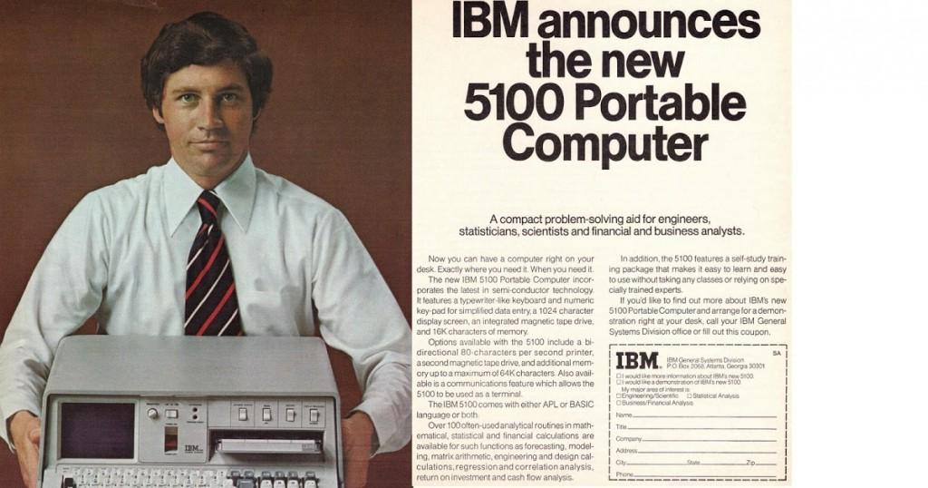 prvi-laptop-reklama
