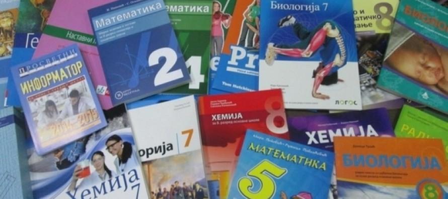Počela podela besplatnih udžbenika za osnovce!!