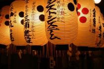 Najzanimljivije činjenice o Japanu, Zemlji izlazećeg sunca