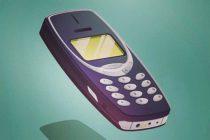 Otvoren prvi muzej mobilnih telefona!