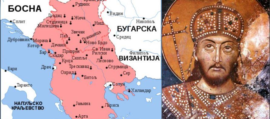 Zanimljive činjenice o Dušanu Silnom