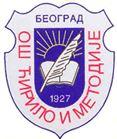 os cirilo i metodije beograd logo