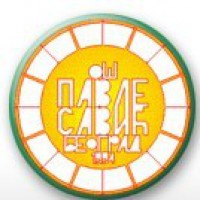 os pavle savic beograd logo