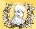 osnovna skola ilija bircanin zemun polje logo