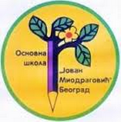 osnovna skola jovan miodragovic logo