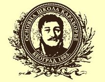 osnovna skola karadjordje logo