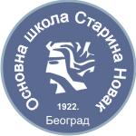 osnovna skola starina novak palilula logo