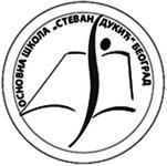 osnovna skola steva dukic palilula logo
