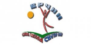 osnovna skola sveti sava vrcin logo