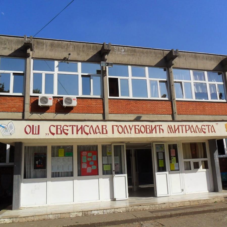 osnovna skola svetislav golubovic mitraljeta slika skole