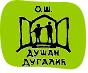 specijalna osnovna skola dusan dugalic logo