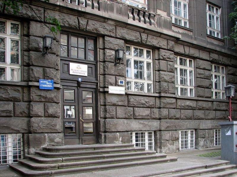 muzicka osnovna skola mokranjac stari grad beograd slika skole