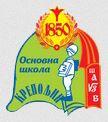 os jovan serbanovic krepoljin logo