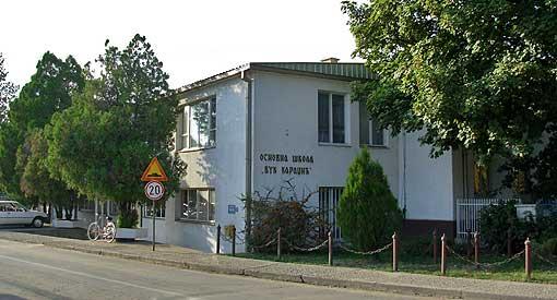 Osnovna skola Vuk Karadzic