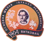 osnovna skola branko radicevic vitkovac kraljevo logo