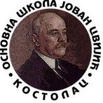osnovna skola jovan cvijic kostolac logo