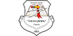 osnovna skola jovan cvijic sirca kraljevo logo