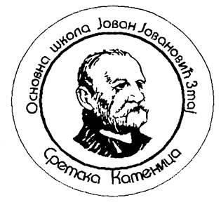 osnovna skola jovan jovanovic zmaj sremska kamenica logo