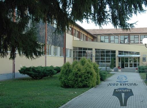 osnovna skola jovo kursula kraljevo slika skole