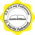 osnovna skola prvi maj vladimirovac logo