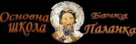osnovna skola sveti sava backa palanka logo