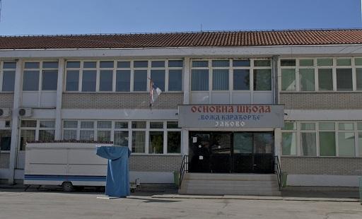 osnovna skola vozd karadjordje jakovo surcin slika skole