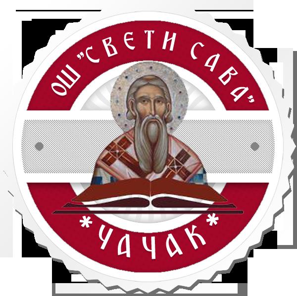 logo sveti sava cacak