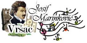 muzicka skola josif marinkovic vrsac logoo