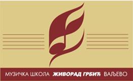 muzicka skola zivorad grbic valjevo logo