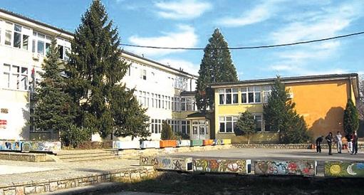 osnovna skola andre savcic valjevo slika skole
