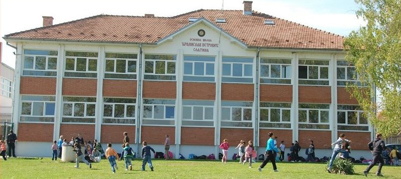 osnovna skola branislav petrovic slatina