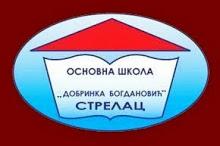 osnovna skola dobrinka bogdanovic strelac logo