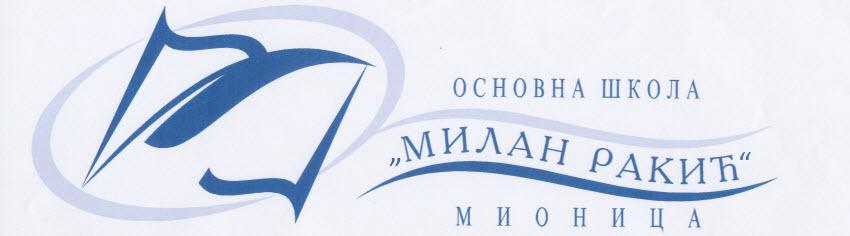 osnovna skola milan rakic mionica logo