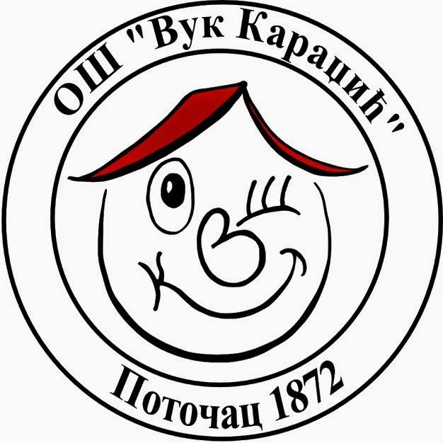 osnovna skola vuk karadzic potocac logo