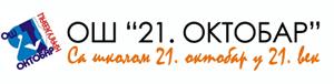 osnovna skola 21 oktobar kragujevac logo