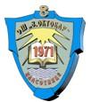 osnovna skola 8 oktobar vlasotince logo