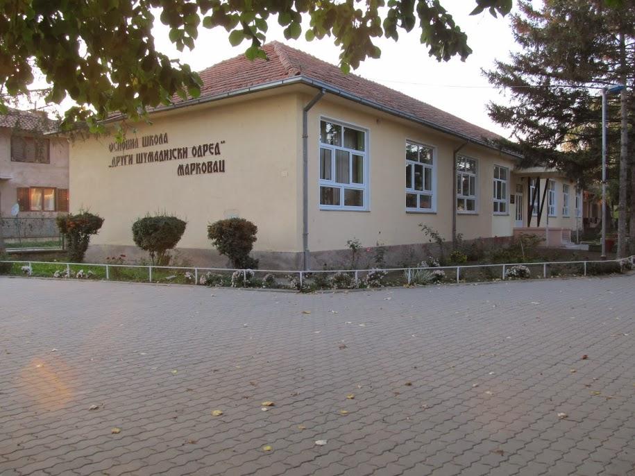 osnovna skola drugi sumadijski odred markovac slika skolee