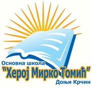 osnovna skola heroj mirko tomic donji krcin logo