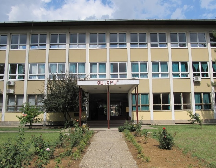 osnovna skola heroj radmila siskovic smederevska palanka slika skole