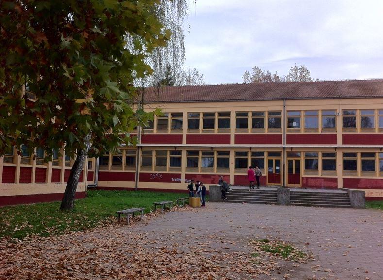osnovna skola kadinjaca loznica